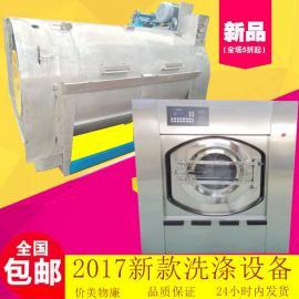 博特大型工业滚筒洗衣机全自动变频悬浮洗脱机酒店宾馆水洗机厂家