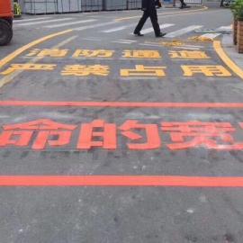 深圳路边单车划线厂家,深圳路边车位划线厂家,深圳划线厂家