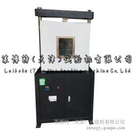 LBTH-22 沥青混合料综合性能试验系统 多功能综合试验机