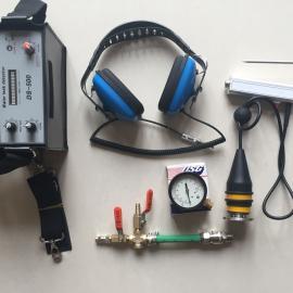 原装进口 DS-500 漏水检漏仪、漏水检测器