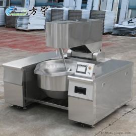 方宁自动熬煮电磁锅 熬麦芽糖设备