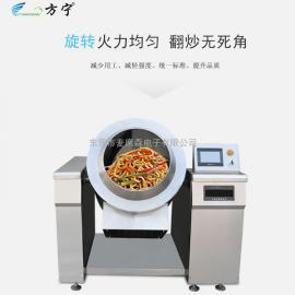 方宁薏仁粉炒��C 电磁滚筒炒��C 机器人炒菜机