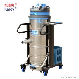 DL-3010B凯德威吸尘器干湿两用上下桶100L功率3600瓦工业吸尘器