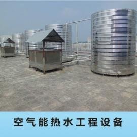 海清源中央热水器、太空能热水器、工厂单位酒店学校宾馆热水工程