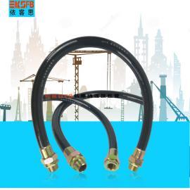 NGD-DN20*1000防爆挠性连接管1米防爆软管橡胶护套防爆过线管