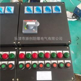 FXK-S防水防尘防腐控制箱 防爆防腐控制箱