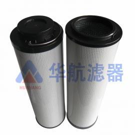 替代贺德克0850R010BN4HC液压油折叠玻纤滤芯 厂家包邮 非标定制
