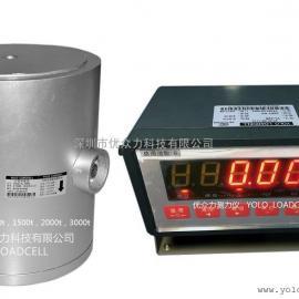 液压万能试验机3MN(300T)测力传感器