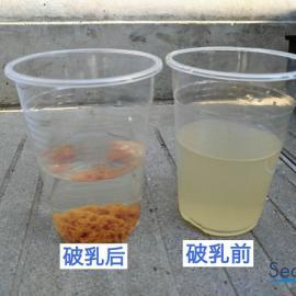 �理乳化液�U水用的比�^多的是�@��破乳��