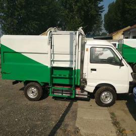小型垃圾车微型垃圾运输车垃圾清运车新能源电动垃圾车厂家