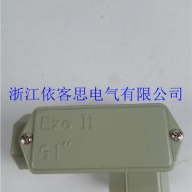 防爆拐角穿�盒BHC-D-G3/4高液位�_�P用