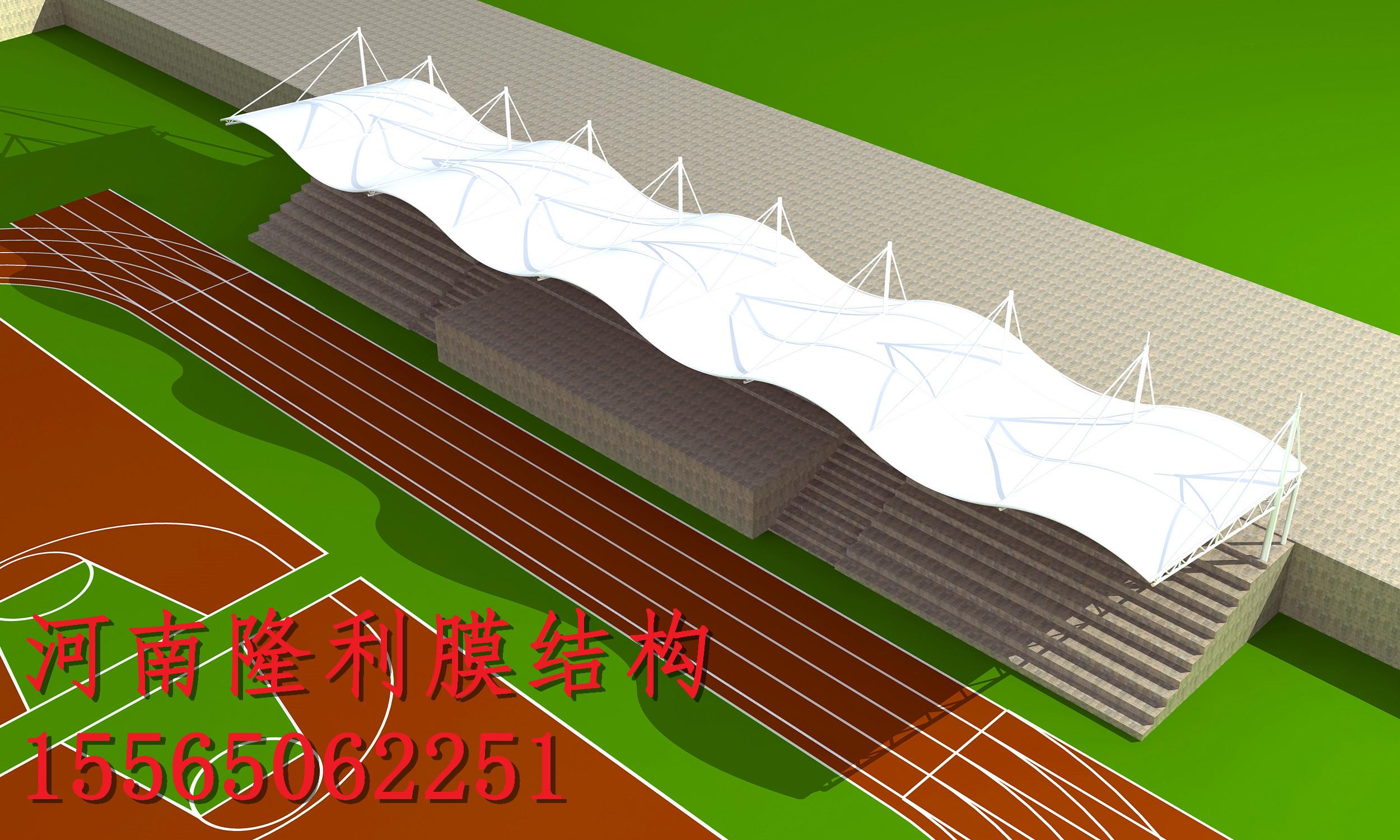 郑州主席台膜结构罩棚,操场看台雨棚,看台顶盖设计公司