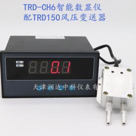TRD-CH6压力数显表控制仪温控仪数显表显示仪