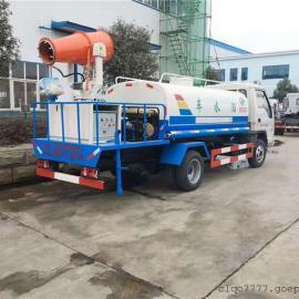 厂区消毒车 洒水降尘车
