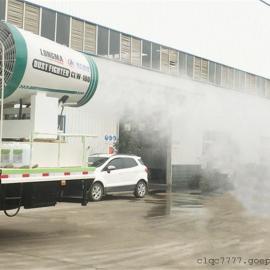 80米全自动雾炮车 喷雾抑尘车