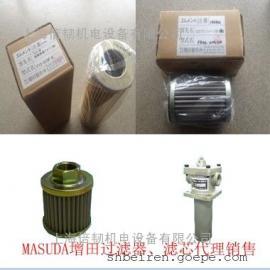 FRS10-20S10F 日本MASUDA增田滤芯、过滤器代理销售