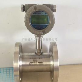 纯水涡轮流量计,智能电子自来水表,广东广州流量计厂家