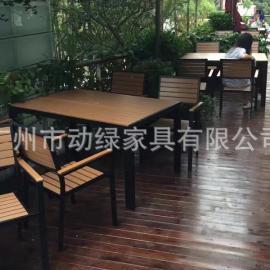 铝木休闲桌椅