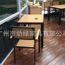 铝合金+塑木户外桌椅