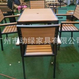 厂家直销 户外铝木桌椅