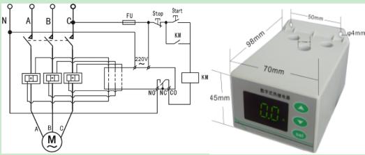 SJD811F智能数字式热继电器/电动机综合保护器
