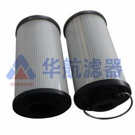 华航厂家生产0110R010BN4HC替代贺德克液压油滤芯