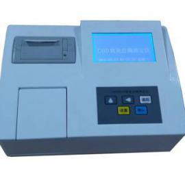 总磷快速测定仪LB-131型密封消解比色法USB传输口青岛路博