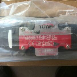 台湾油田YUTIEN电动单向阀V2066-A22