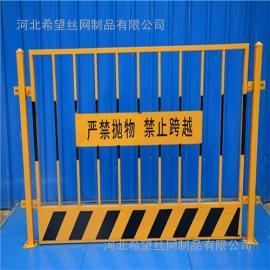 建筑施工安全基坑护栏 临边基坑防护栅栏 