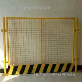 基坑防护网