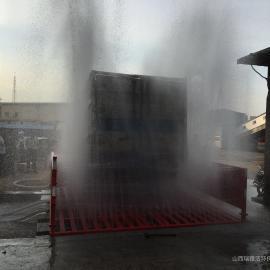 榆林工地洗车机/工地洗轮机基坑示意图