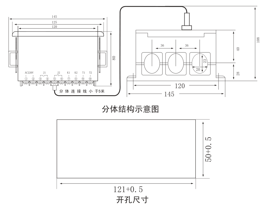 SJD-YR系列电动机保护器外形尺寸