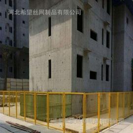 建筑工地塔吊防护围栏 施工洞口防护围栏 质优价廉 工期短