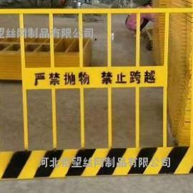 基坑安全围栏网|建筑基坑防护围栏|