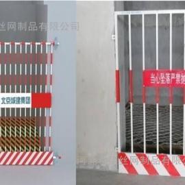 红白基坑临边护栏规格要求