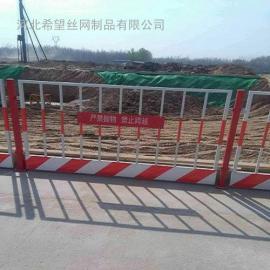 工地塔吊防护围栏 施工现场基坑临边防护栏