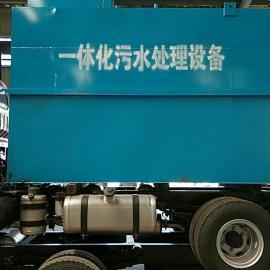WSZ-5一体化污水处理装置