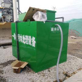 5t/d一体化生活污水处理装置
