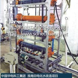 水厂电解消毒设备生产厂家/次氯酸钠发生器厂家