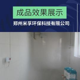养羊场 猪场通道消毒超声波喷雾人员消毒机低价促销
