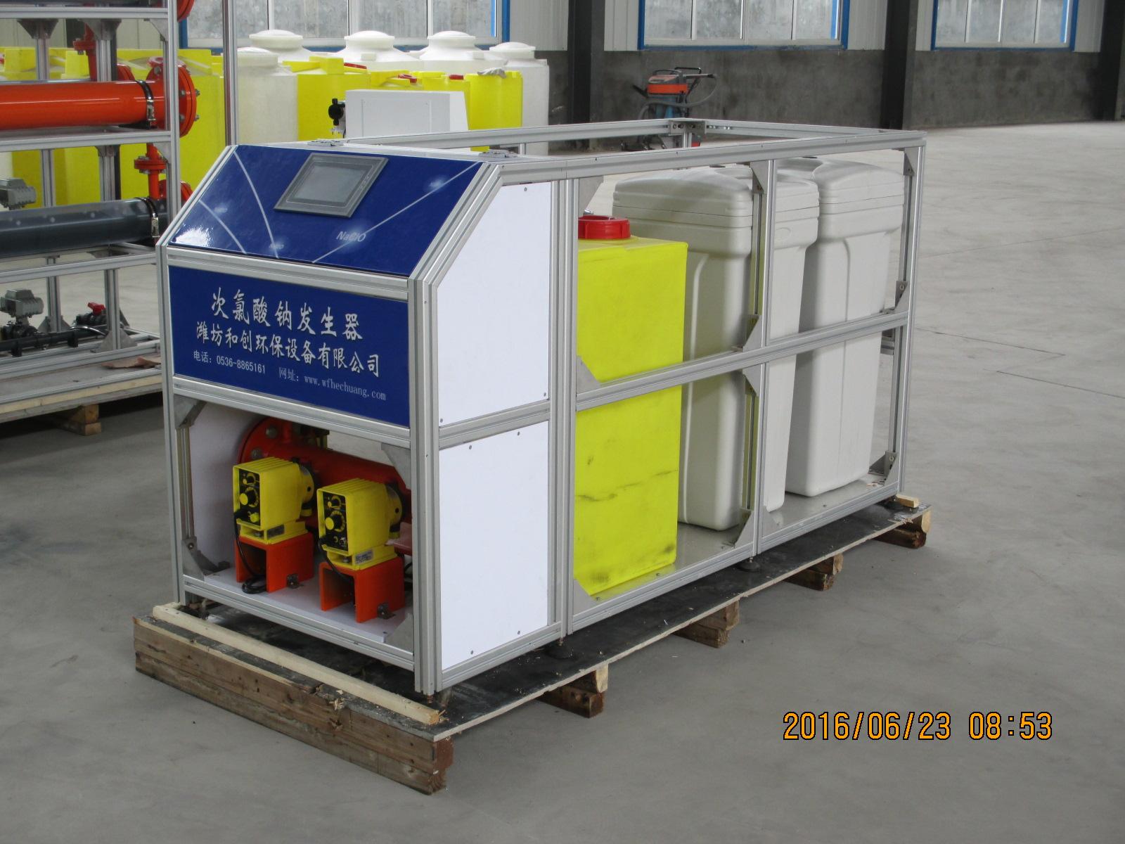 珠海次氯酸钠发生器/游泳池消毒杀菌设备