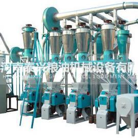 石磨面粉机械厂小麦面粉机