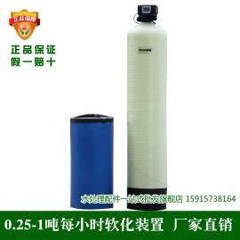 5吨每小时软化水设备