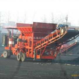 移动式煤炭破碎机一路走来改了做了知道了