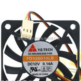 原装元山Y.S.TECH FD126010LB 12V 6010 0.14A超薄静音散热风扇