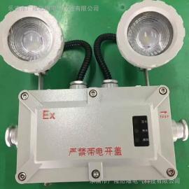 36V防爆应急灯ExdIICT6Gb
