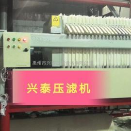 石材废水压滤机 兴泰石材废水压滤机 全自动选矿压滤机