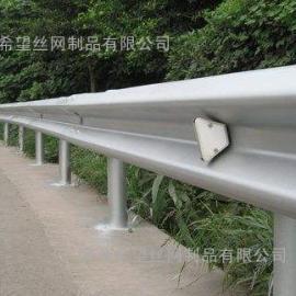 供应优质钢材高速公路波形护栏板