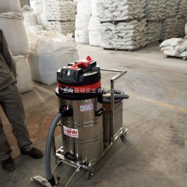 车站用电瓶推吸式工业吸尘器吸尘吸水两用工业吸尘器