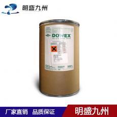 陶氏树脂MB20抛光树脂
